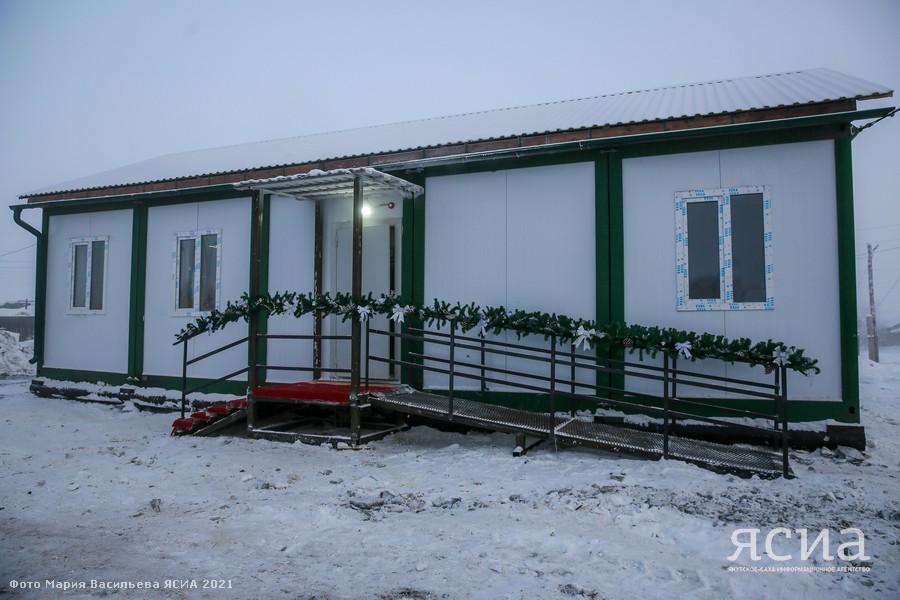 «Доступность и качество». До конца января 2021 года в Якутии откроют пять современных ФАПов