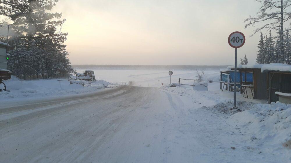 На двух ледовых переправах автодороги «Вилюй» увеличена грузоподъемность