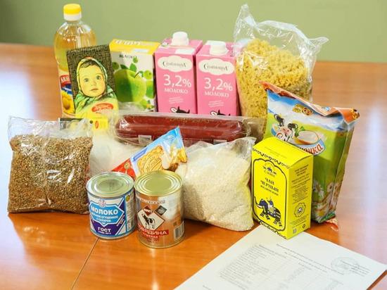 В Минобрнауки Якутии рассказали о порядке выдачи наборов продуктов при переходе на дистанционное обучение
