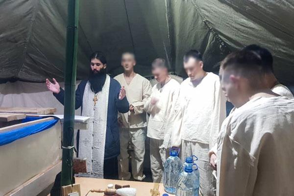 В Якутии осужденные окунулись в крещенские купели