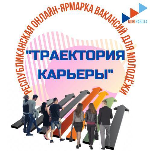 27 января пройдет ярмарка вакансий от работодателей предприятий агропромышленного комплекса Якутии
