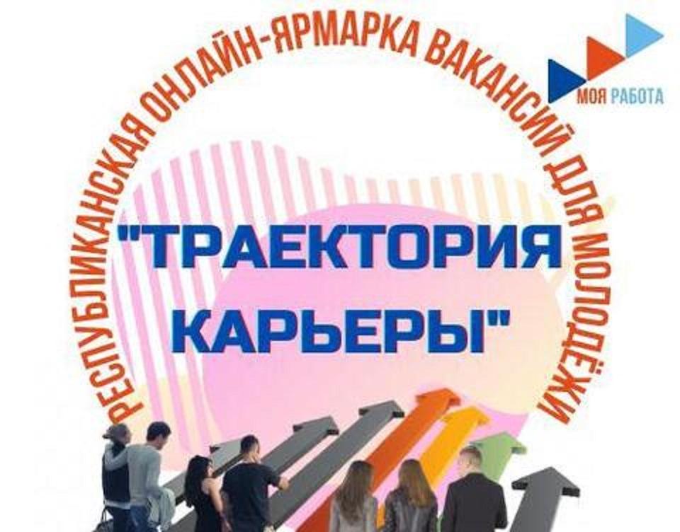 Ярмарка вакансий для молодых специалистов сферы культуры состоится в Якутии