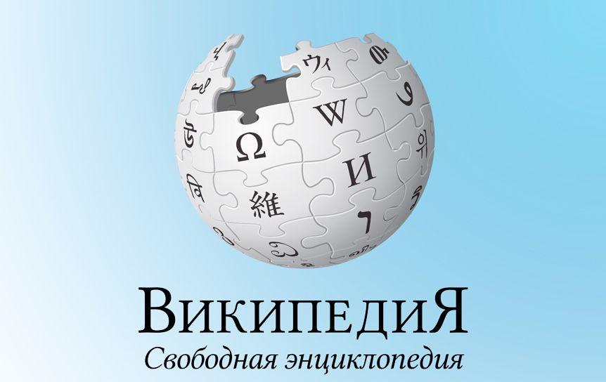 """""""Успешная самодостаточная система"""". Администратор якутской Википедии о 20-летии всемирного проекта"""