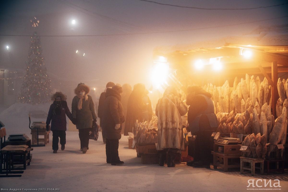 Фоторепортаж: Улицы Якутска в пятидесятиградусные морозы