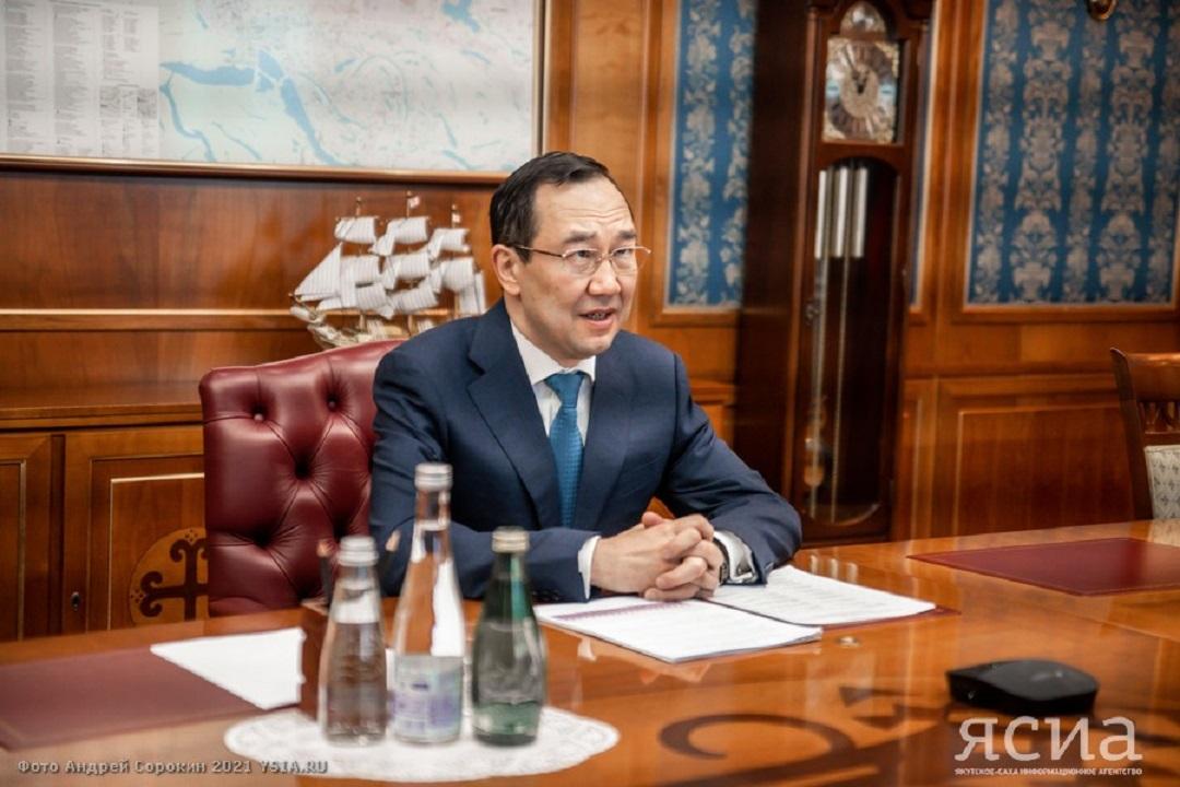 Глава Якутии рассмотрел финансово-хозяйственную деятельность АО «Комдрагметалл РС (Я)»