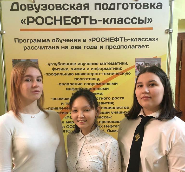 Школьники из Якутии стали суперфиналистами образовательной программы «Роснефти» и лицея «Сириус»
