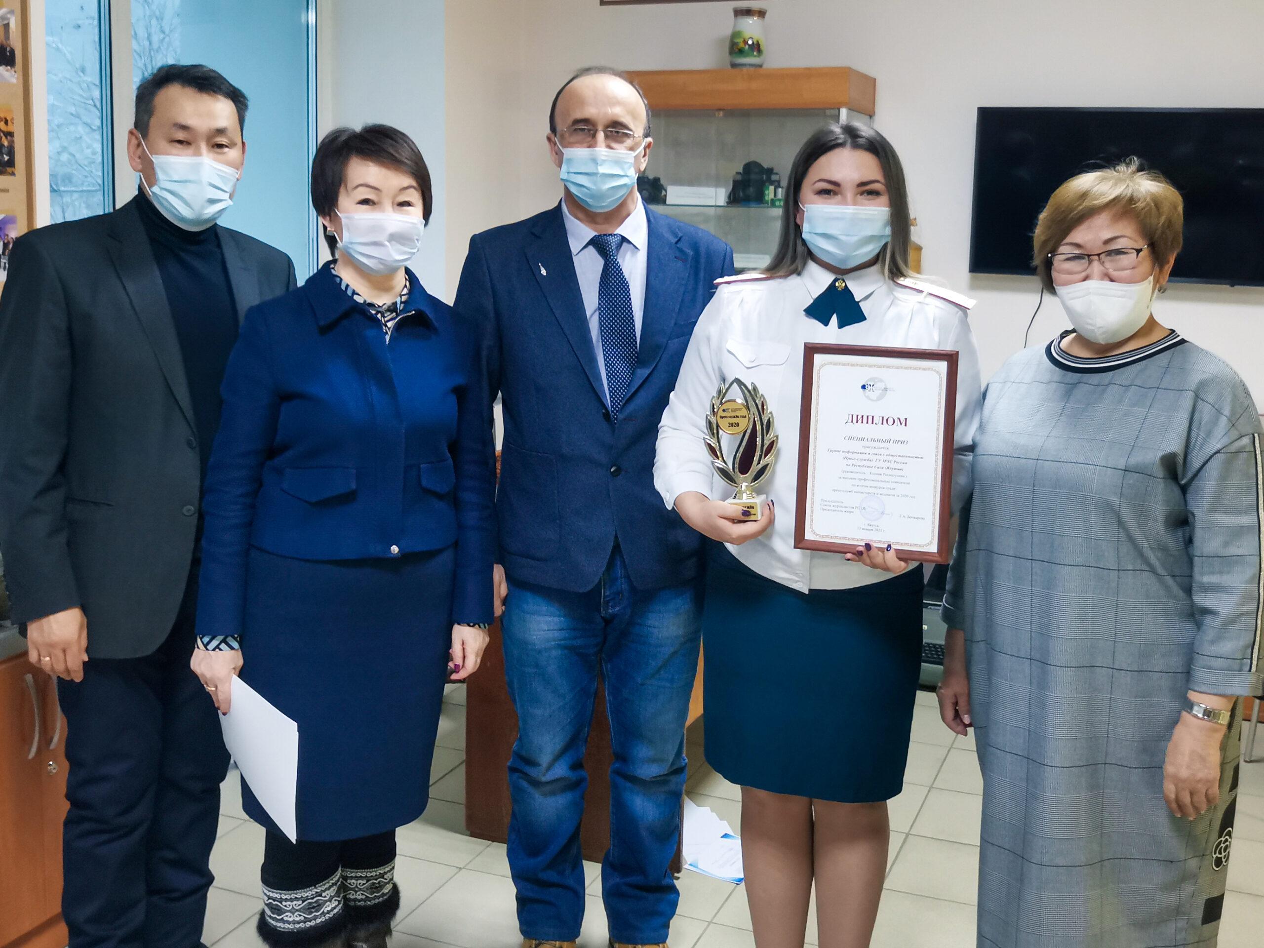Союз журналистов Якутии назвал лучшую пресс-службу 2020 года