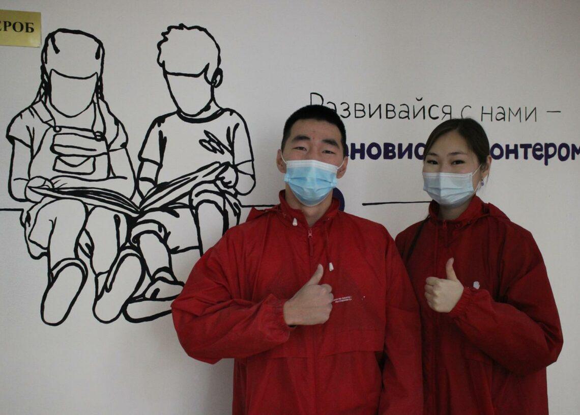 Волонтеры Якутии активно помогают населению в борьбе с коронавирусом