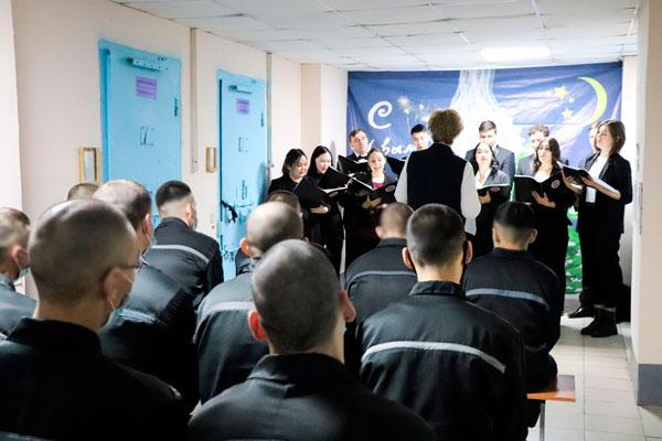 Симфонический хор филармонииЯкутииим. Г.М. Кривошапковыступил для осужденных