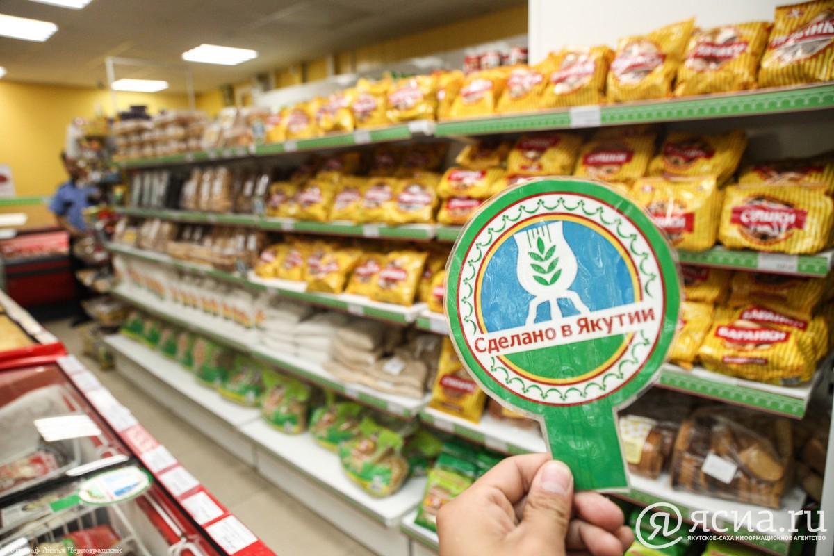 В Якутии выросли онлайн-продажи местных предпринимателей