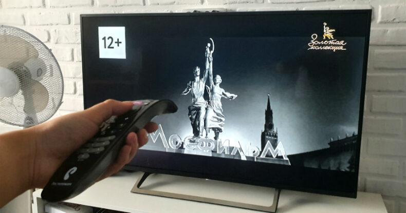 Золотая коллекция «Мосфильм» доступна клиентам «Ростелекома» в формате HD