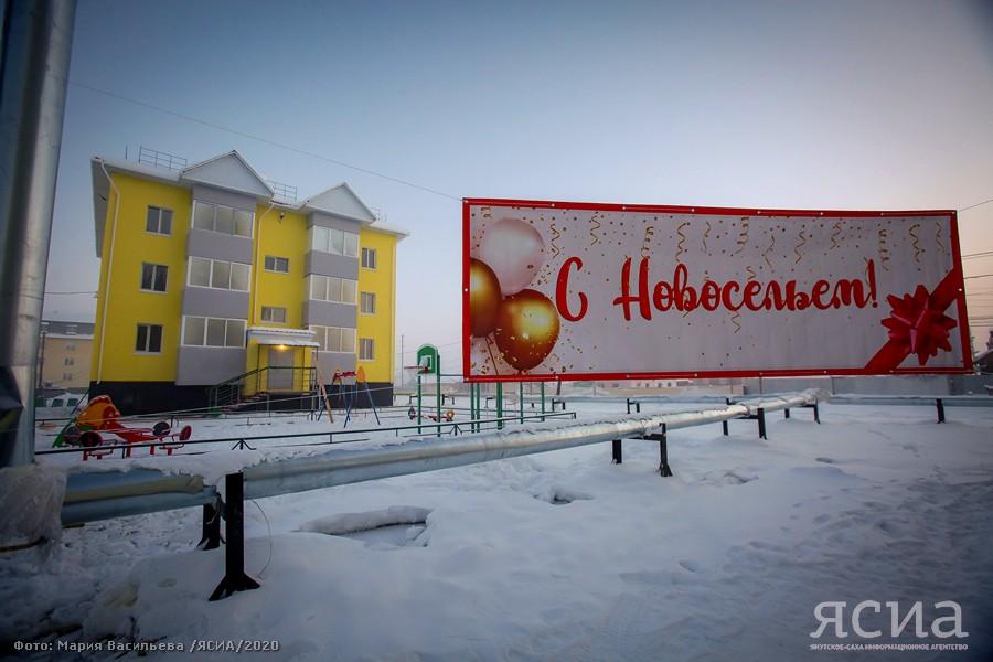 ИНФОГРАФИКА. Статистика районов Якутии по переселению граждан из аварийного жилья