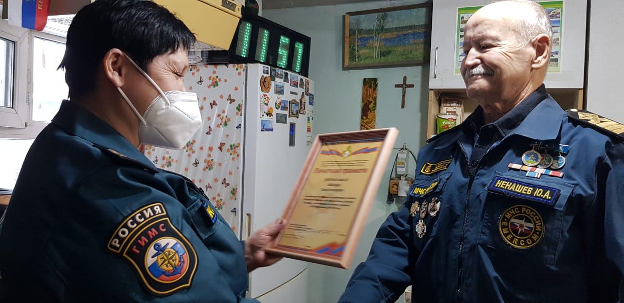 В Якутске наградили ветерана Центра ГИМС