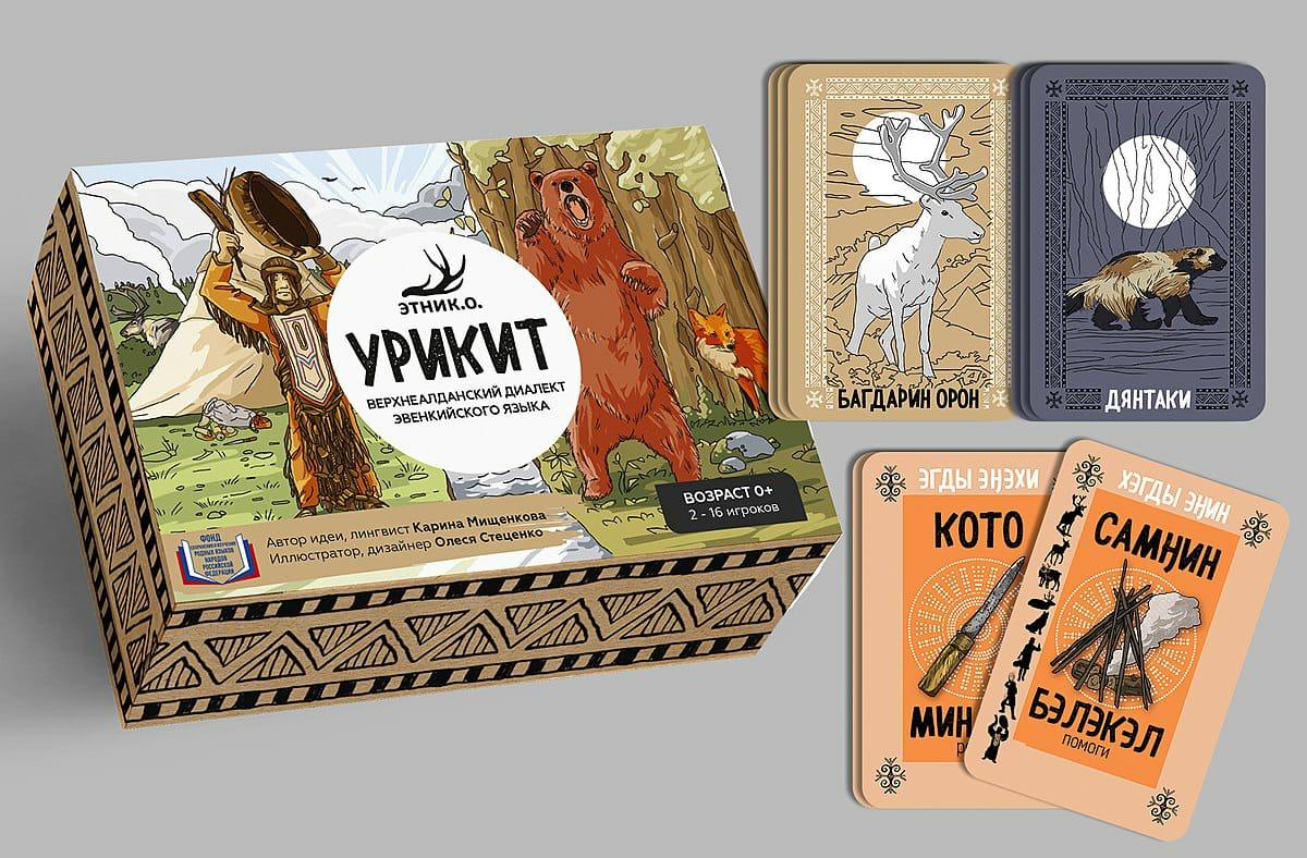 Настольную игру на эвенкийском и эвенском языках отправят в Якутию