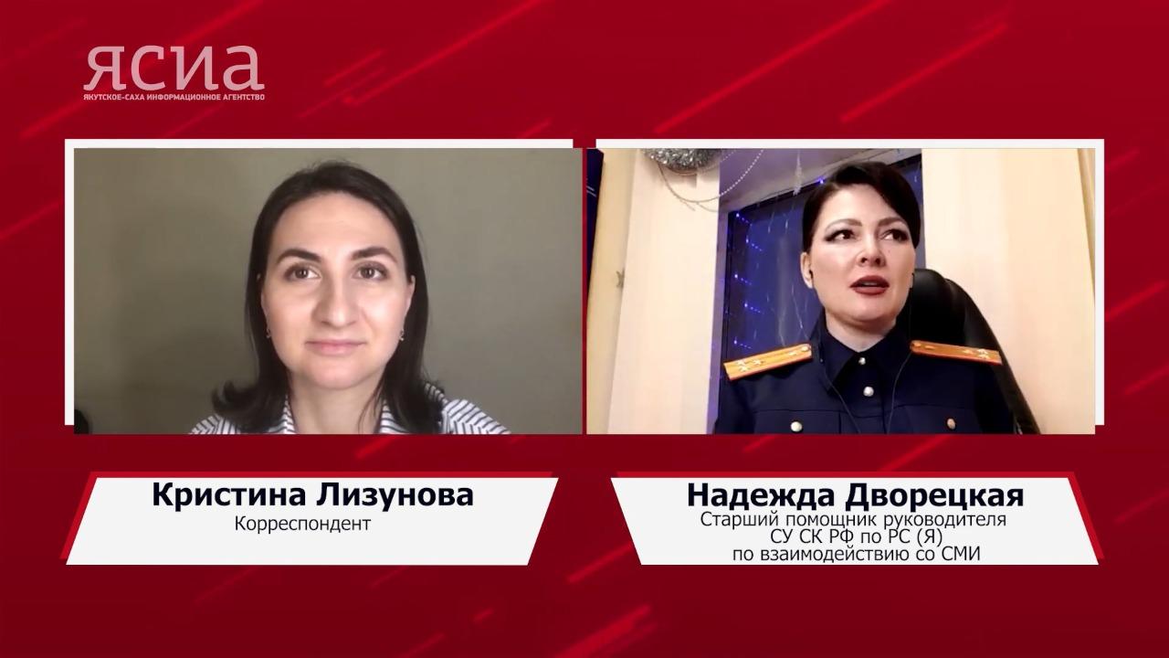 Онлайн-интервью: 15 января - День создания Следственного комитета