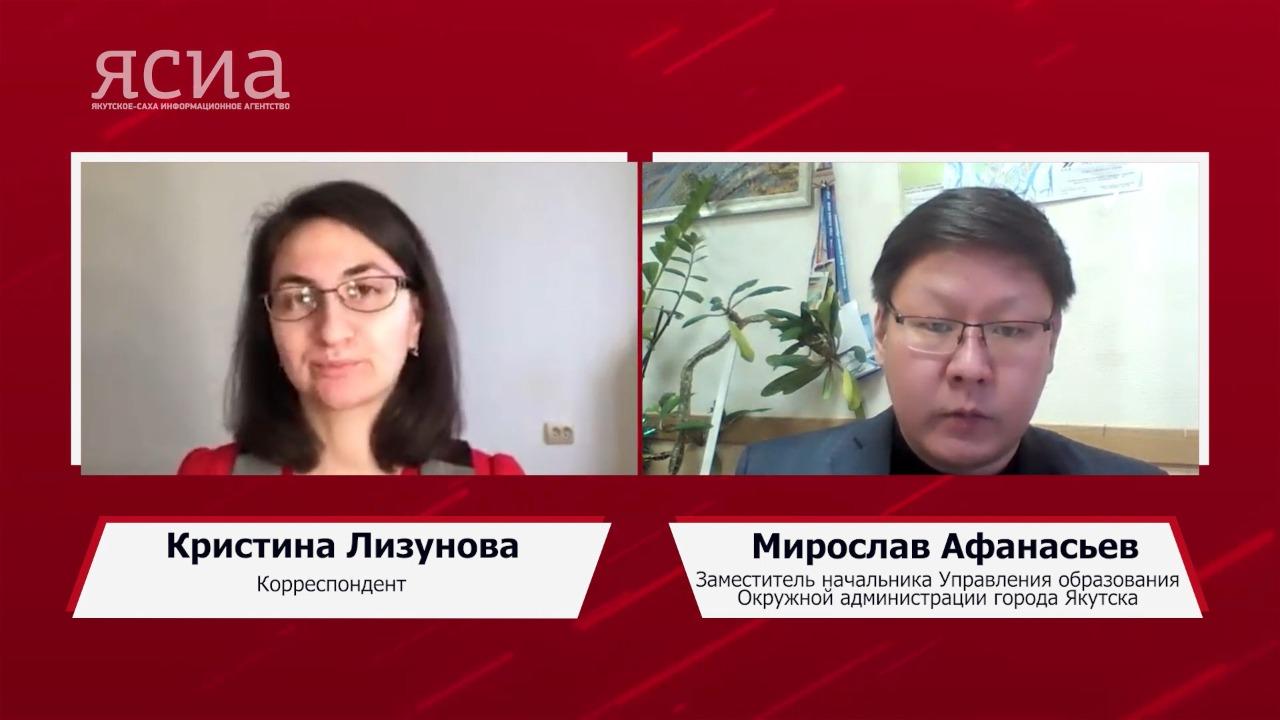 В 2021 году кампания по записи детей в 1 класс в Якутии начнется с апреля