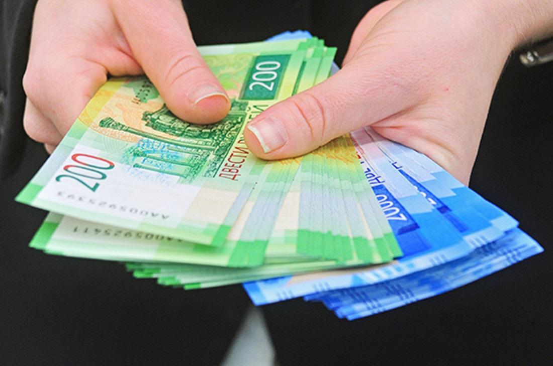 Как будут выплачивать зарплаты бюджетникам в 2021 году
