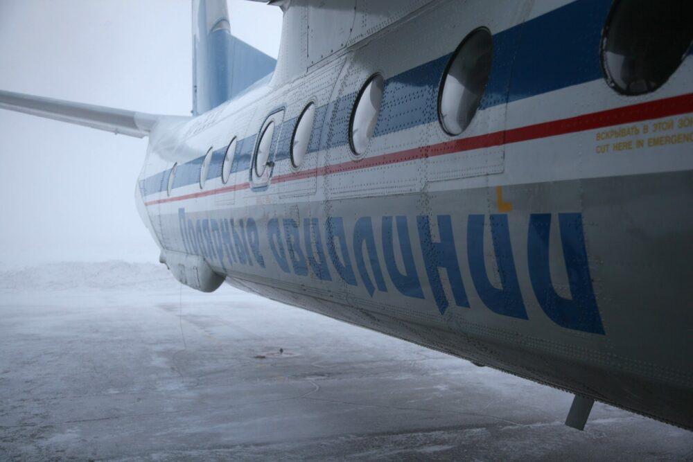 «Полярные авиалинии» планируют выполнить два дополнительных рейса в Олёкминск