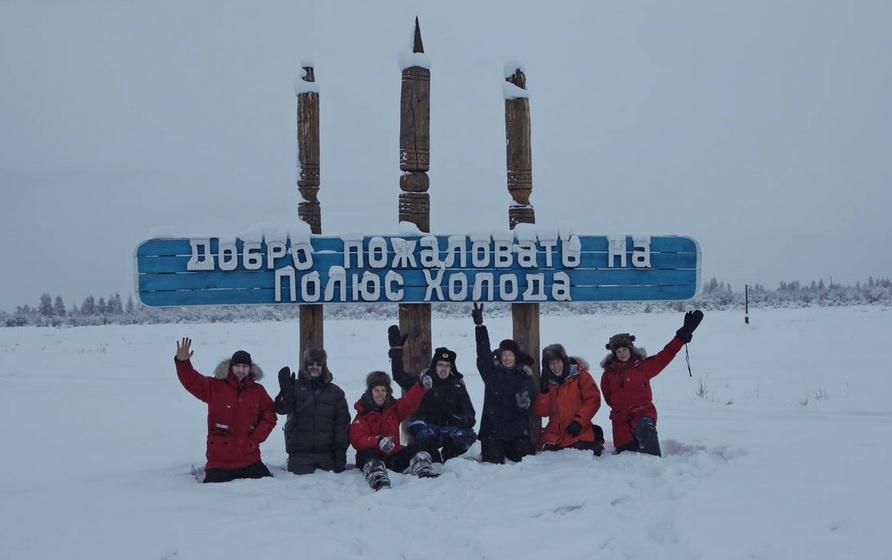 Конкурс субсидий для создания туристической инфраструктуры запустят в Якутии