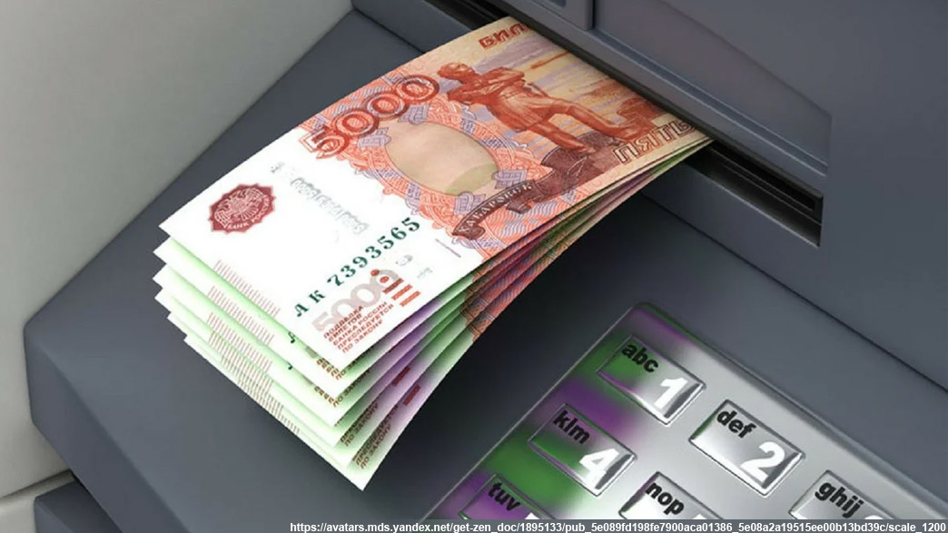 В Якутске полицейские установили женщину, забравшую с банкомата забытые деньги