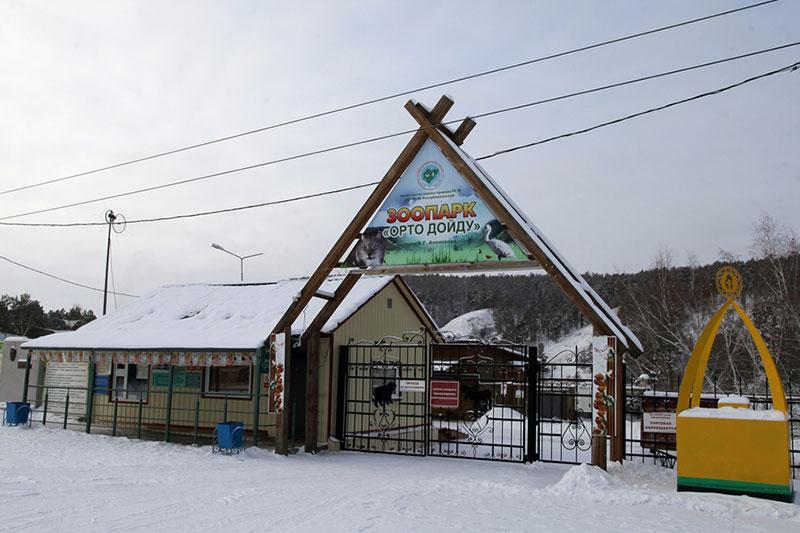 В якутском зоопарке животных переводят в теплые вольеры