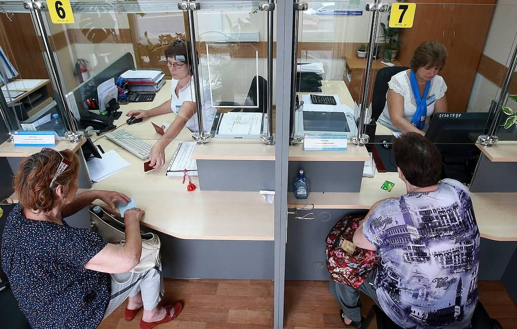Минтруд предложил подавать заявления на выплату пенсионных накоплений электронно и в МФЦ