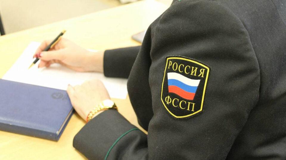 Судебные приставы помогли  восстановиться на работе незаконно уволенной якутянке
