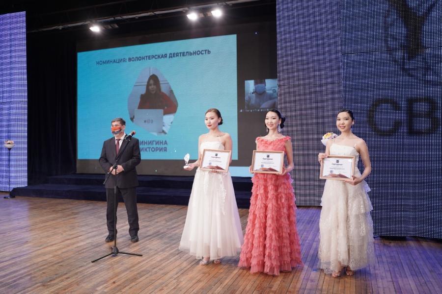 В Якутске огласили имена победителей конкурса «Лучший студент СВФУ»