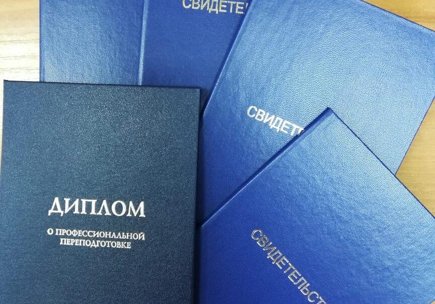 Более 400 мам и пожилых людей прошли переобучение по нацпроекту «Демография» в Якутии