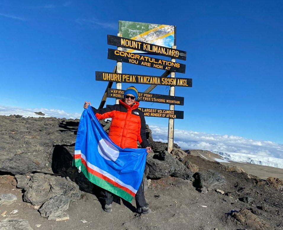 Якутянка покорила высочайшую точку африканского континента Килиманджаро