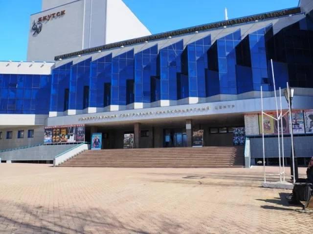 Прием документов от кандидатов на должность директора театра города Мирного продолжается