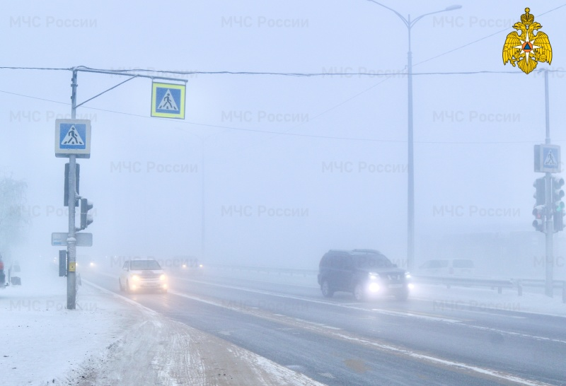 МЧС по Якутии: Что нужно делать автомобилистам вусловияхограниченной видимости