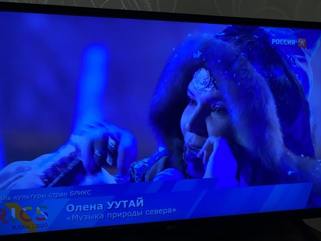 Олена Подлужная - Уутай выступила на международном фестивале культуры стран БРИКС