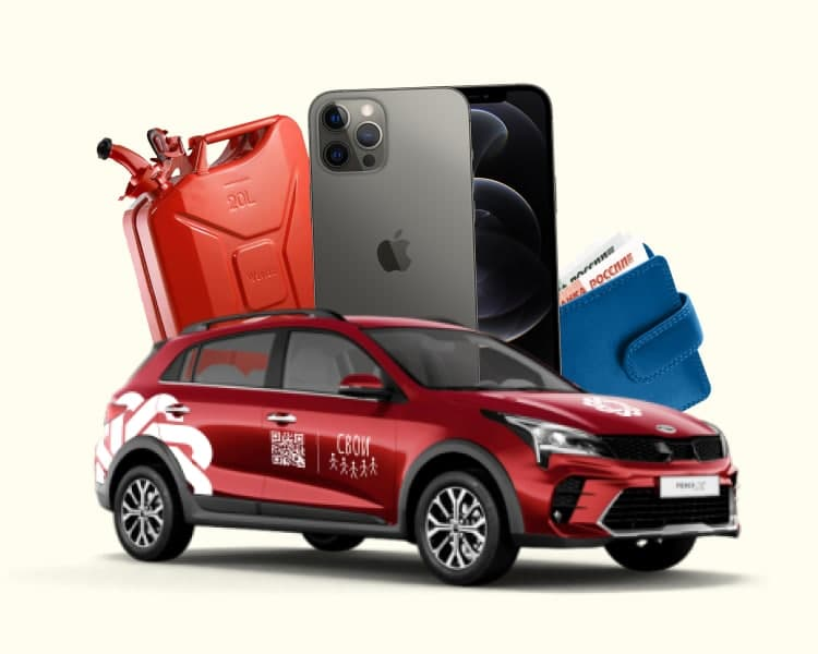 Автомобиль, iPhone и ещё 25 призов! Сегодня станут известны победители акции «Своим» от АЭБ