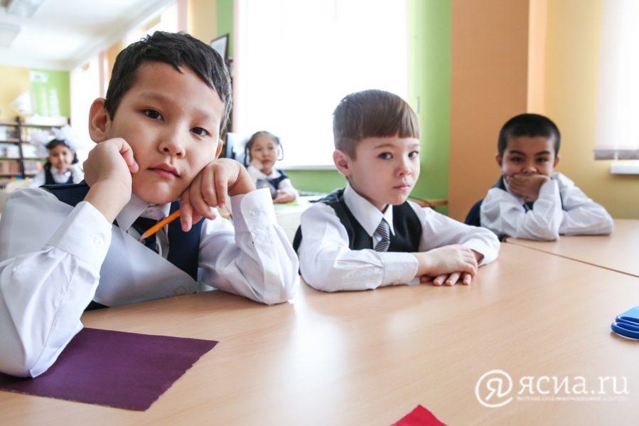 Прием заявлений на зачисление в первый класс в школах Якутска начнется 1 апреля