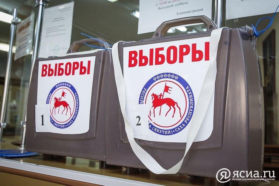 Выборы в Госдуму РФ могут пройти не за один, а за нескольких дней