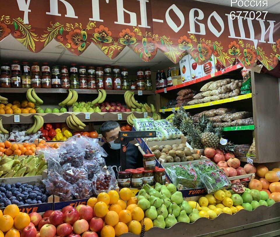 Ферма по продаже фруктов и овощей дешевое жилье за границей цены
