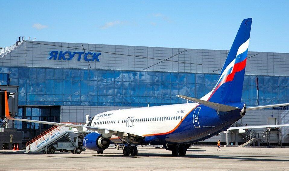 В Якутии разработают схемы авиасообщенияс регионамиво время реконструкции аэропортов Якутска, Нерюнгри и Олёкминска