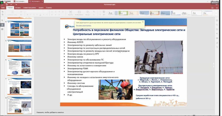 Оптимизировать сайт Среднеколымск самоучитель создания сайта бесплатно
