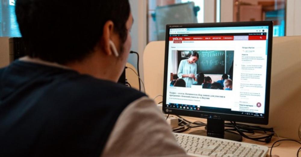 В Якутии за последние 10 лет стоимость интернета снизилась до 60 раз