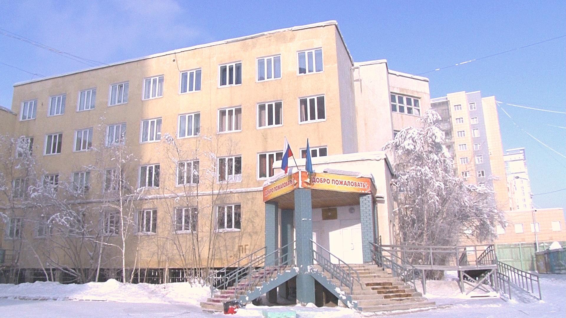Видеорепортаж: О дистанционном формате обучения и жажде знаний в школе №3 Якутска