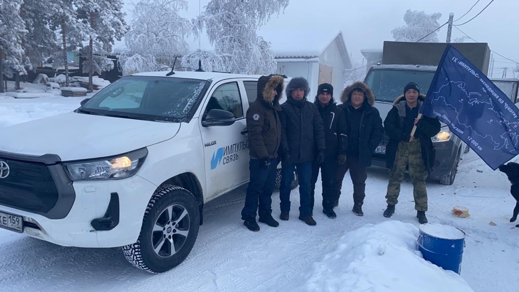 Члены автопробега по маршрутам прокладки ВОЛС въехали на территорию Момского района Якутии