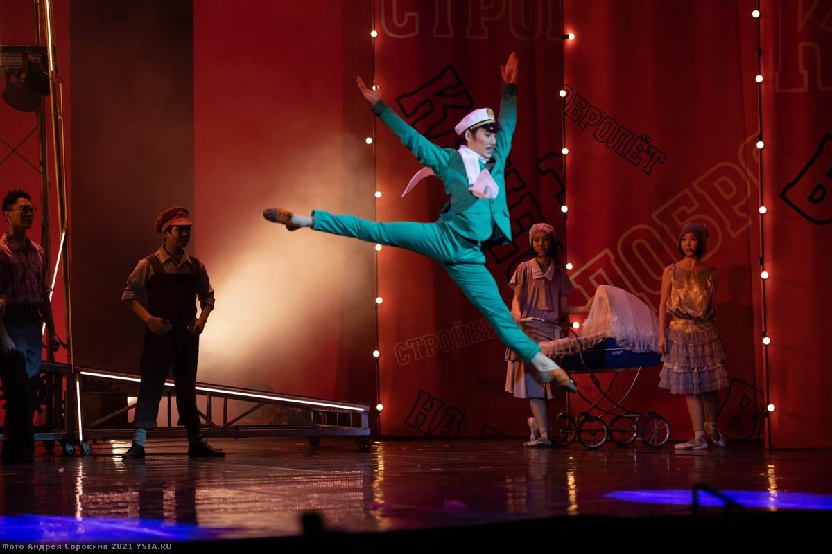 В Якутске состоится премьера Эксцентрического балета «12 стульев» (ВИДЕО)