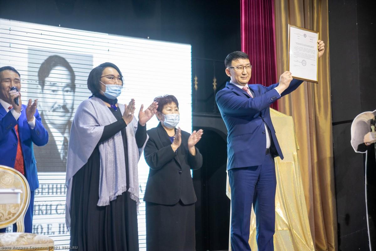 В Театре эстрады Якутии прошло торжество в честь присвоения имени Юрия Платонова