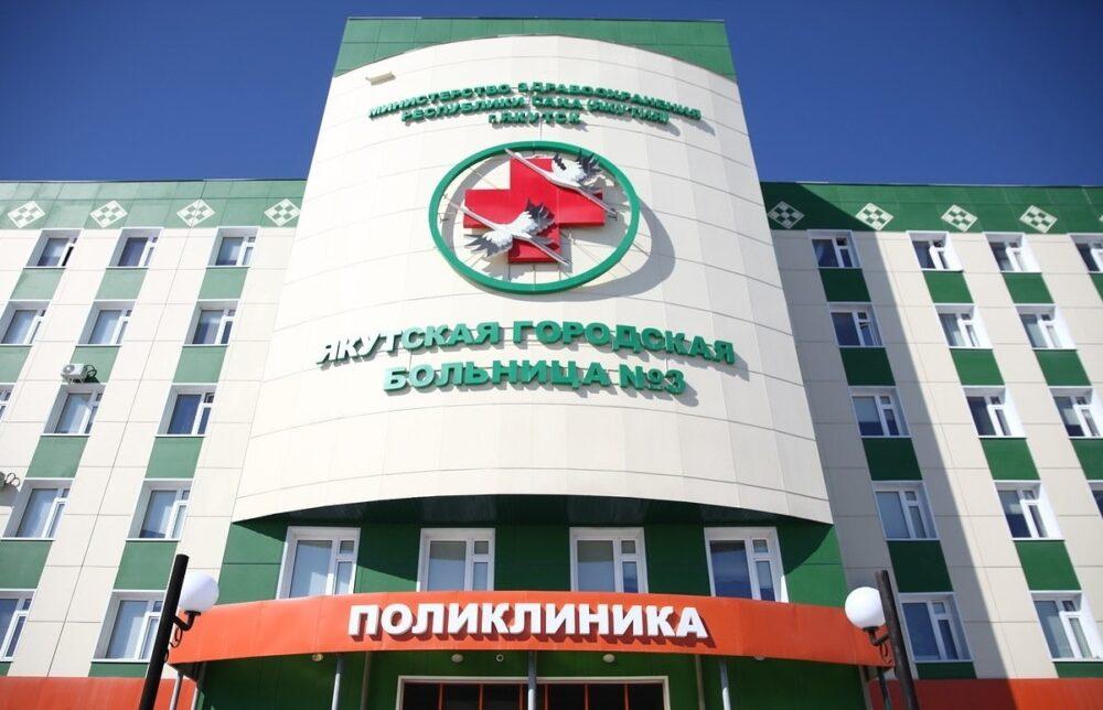 В Минздраве Якутии опровергли информацию о недоступности второго компонента вакцины от COVID-19