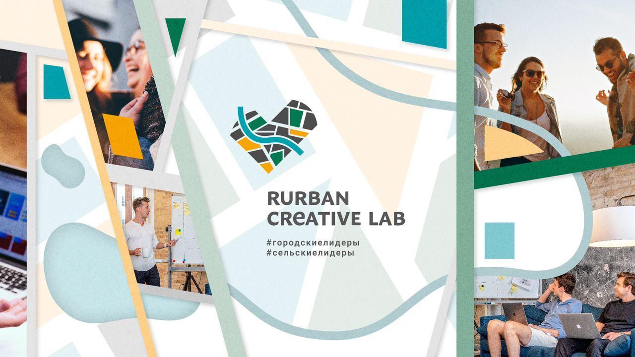 АСИ запустило программу по преобразованию территорий в креативные кластеры