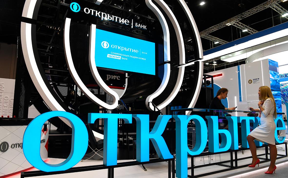 Банк «Открытие»: женщины видят настоящих мужчин верными и с доходом 150 тысяч рублей