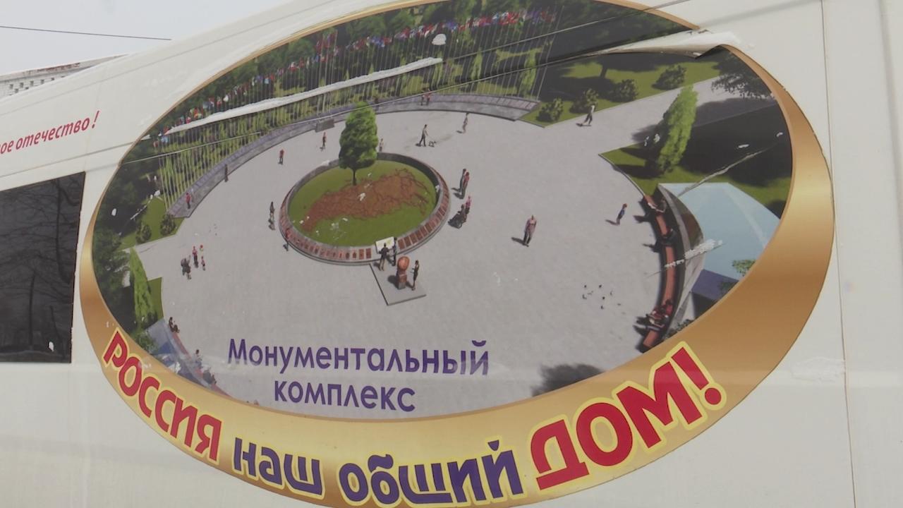 «Добрый и хлебосольный регион». Автор проекта «Россия - наш общий дом» о Якутии