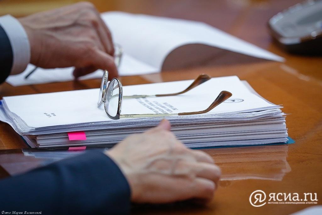 В региональные законы о муниципальных и государственных служащих внесены изменения