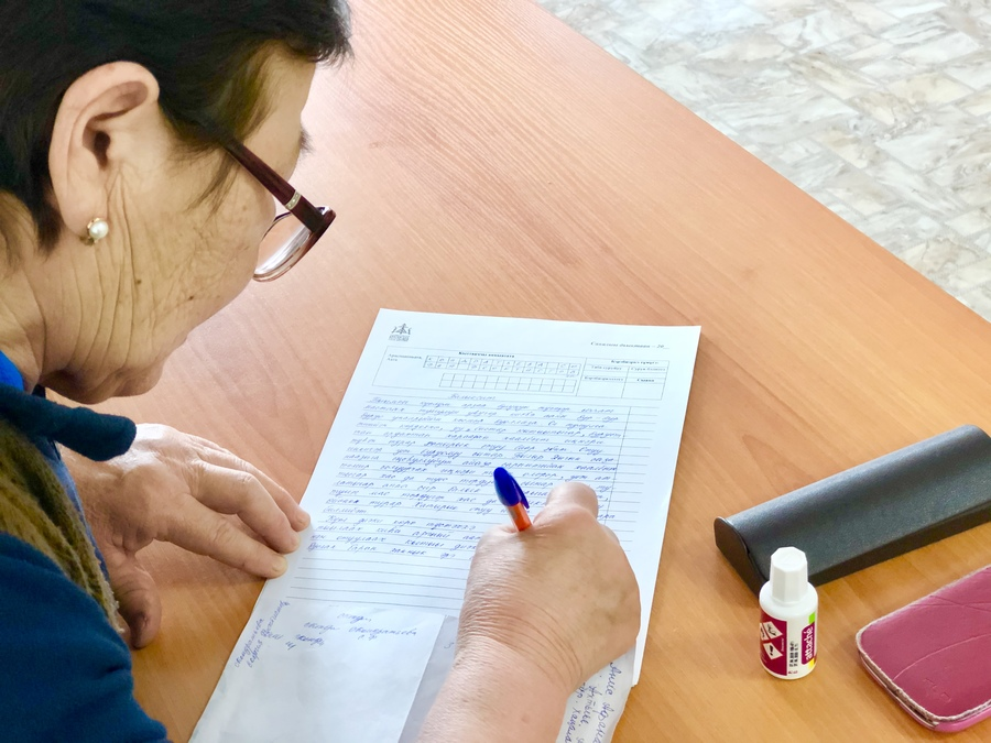 Диктант на якутском языке можно написать онлайн